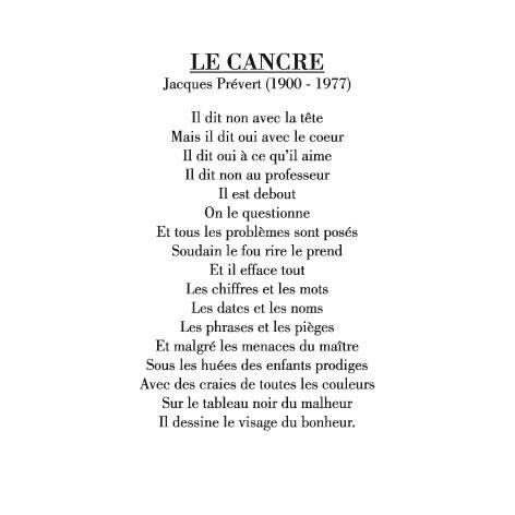« La poésie»