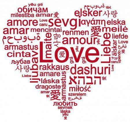 « L'amitié, et la fête des amoureux » ou « C'est comme hier, la Saint Valentin !»